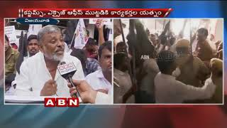 Visalandhra Mahasabha Leaders Protest in Vijayawada | Updates