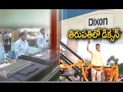 Dixon Tech Unit at Tirupati | to be Launched by CM Chandrababu & Minister Nara Lokesh