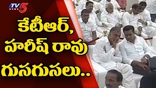 KTR and Harish Rao Entry at Telangana Cabinet Expansion 2019