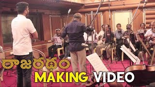 RAJARATHAM Music Making Video |  Anup Bhandari
