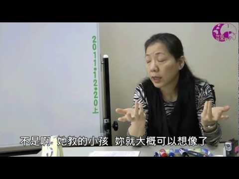 狐狸與棄嬰-伶姬因果觀座談會實況錄影 (00143)