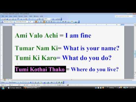 Bangla or Bengali Language Learning Tutorial