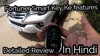 Toyota Fortuner Smart Key Feature And Detailed Review | Automatic Trunk Review | Push Button