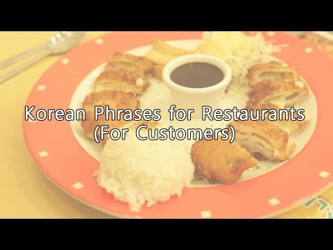 0 Korean Phrases for Restaurants (For Customers)