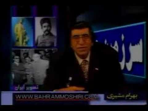 شکنجه و اسلام - Bahram Moshiri