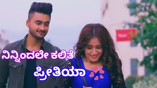 Best evergreen  love song  new kannada whatsapp st