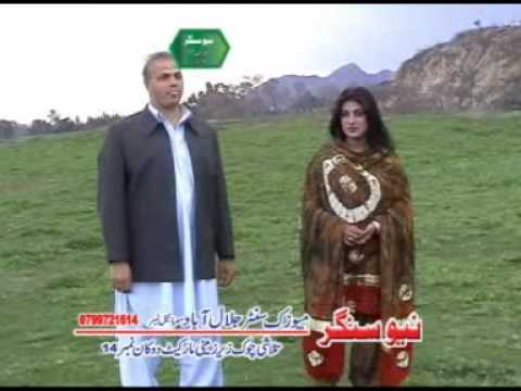 Pashto New Songs Amin Ulfat & Wagma video