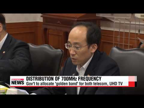 Gov′t to allocate 700MHz band for telecom, UHD TV   정부, ′황금′ 700MHz 주파수 통신사와 방송에