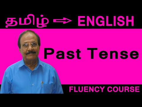 Spoken English Through Tamil - Part 1 (tense - Fluency Course) video