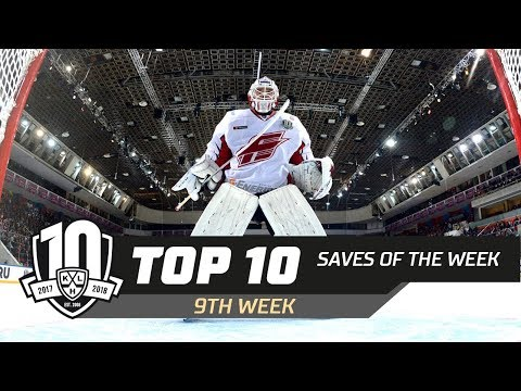 17/18 KHL Top 10 Saves for Week 9