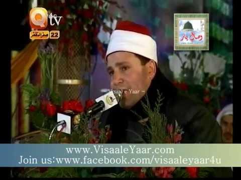 Amazing Surah Inshirah ( Qari Ramadan Al Hindavi )at Pakistan.by Visaal video