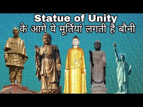 Statue Of Unity Vs All Biggest Statues in The World | Statue Of Unity Facts In Hindi