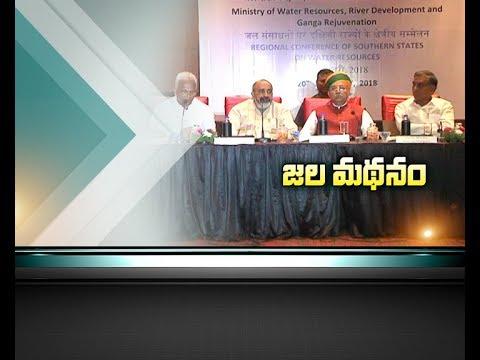 Will Act As Per People's Wish | CM Chandrababu on BJP Strategies