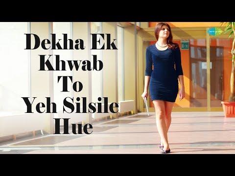 Storiyaan - Short Stories | Dekha Ek Khwab | 6 Mins Story