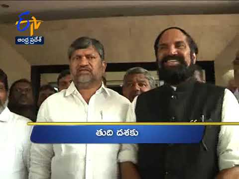 Andhra Pradesh | 3rd November 2018 | Ghantaravam | 6 AM | News Headlines