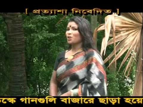 Pubali Batase ~ Sexi Bangla Song ~ Singer- Rabu video