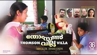 Malayalam Full Movie 2014 | Thomson Villa | Malayalam Family Drama
