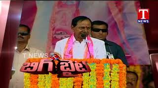 Big Byte | CM KCR Fires on Congress Party  live Telugu