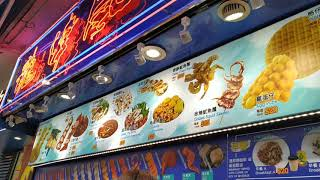 Street Food in Hong Kong with price 2018