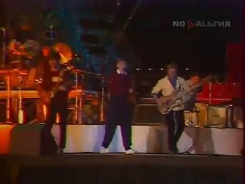 ОСТРОВОК  группа ФОРУМ (1985)