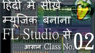 download lagu Fl Studio Complete Tutorial In Hindi: 02 Set Up: gratis