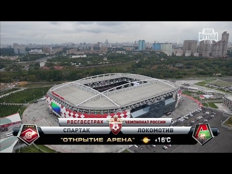 Обзор матча:  Футбол. РФПЛ. 6-й тур. Спартак - Локо 1:0