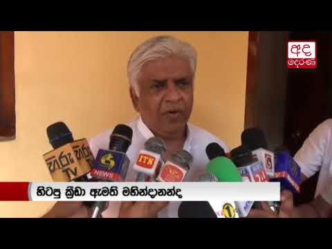 sports minister has |eng