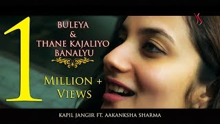 Bulleya & Thane kajaliyo banalyu   Aakanksha Sharma  Jam with Celeb Ep 01