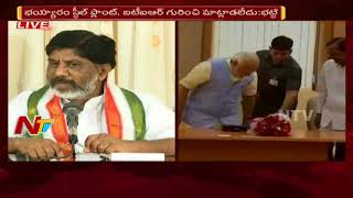 T Congress Leader Bhatti Vikramarka Press Meet | Bhatti Vikramarka Comments On CM KCR | NTV