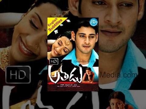 Athadu (2005) - Hd Full Length Telugu Film - Super Star Mahesh Babu - Trisha - Brahmanandam video