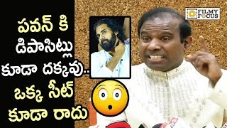 KA Paul Sensational Comments on Pawan Kalyan Win in AP Elections 2019 | Chiranjeevi