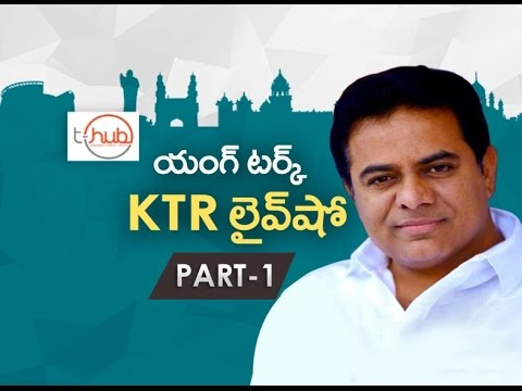 IT Minister KTR Exclusive Interview | T Hub, ITIR | Part 1 | V6 News