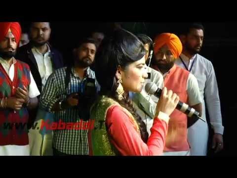 Kaur B | Kabaddi Cup Pohlo Majra 2015 | Gopi Sarpanch