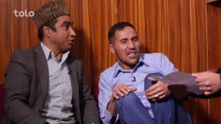 Shabake Khanda - Season 2 - Ep.51 - Cheat Certificate
