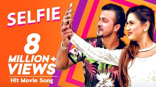 Selfie-Raja Babu Movie Song | Shakib Khan, Apu Biswas, Bobby Haque