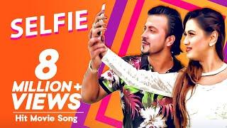 Download Selfie | Raja Babu (2015) | Movie Song | Shakib Khan | Apu Biswas | Bobby Haque 3Gp Mp4