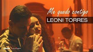 Leoni Torres Me Quedo Contigo Audio Oficial