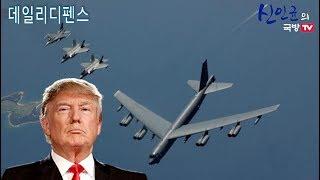 푸틴, 시진핑 옹호하다 트럼프에게 얻어터질라!