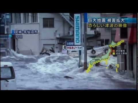 Tsunami In Japan [hd] 3.11 First Person Full Raw Footage video