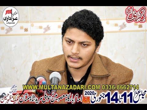 Manqabat khawan Laeeq Raza I Majlis 12 January 2020 Imam Bargah Hawali Mureed Shah Multan