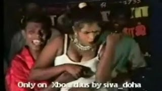 New Village Record Dance Tamil Part 1
