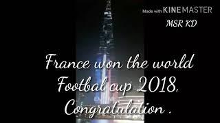 Footbal world cup 2018.