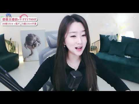 中國-菲儿 (菲兒)直播秀回放-20200328