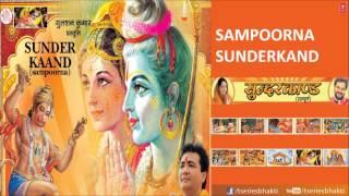 download lagu Sampoorna Sunder Kand By Anuradha Paudwal I Full  gratis
