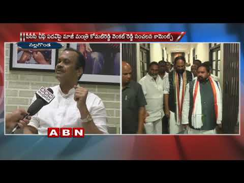 Komatireddy Venkat Reddy Face to Face Over PCC Chief Post and Early Elections | ABN Telugu