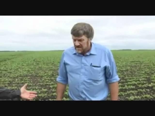 Farmer to Farmer NYR Trailer