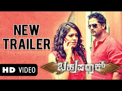Bahuparaak Official HD Trailer NEW Feat. Shrinagar Kitty Meghana...