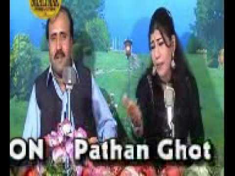 shazi chai pakayka melmana zama raghalidi