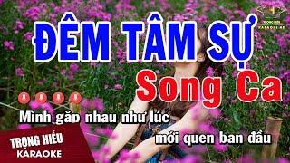 Karaoke Đêm Tâm Sự Song Ca Nhạc Sống | Trọng Hiếu