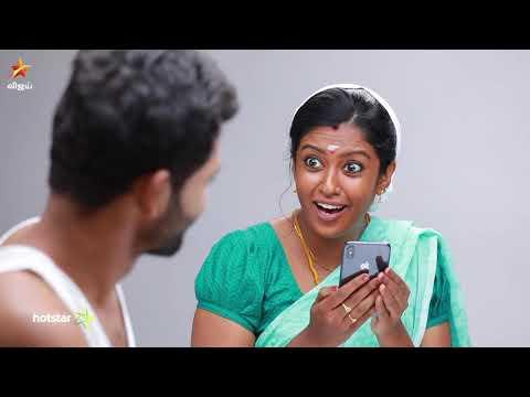 Bharathi Kannamma Promo This Week 19-08-2019 To 23-08-2019 Next Week  Vijay Tv Serial Promo Online